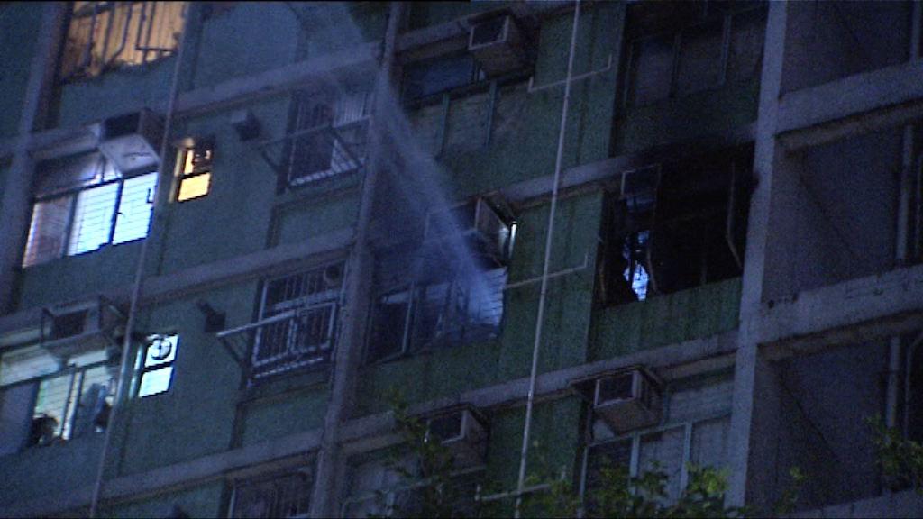 黃大仙下邨一單位失火三人傷