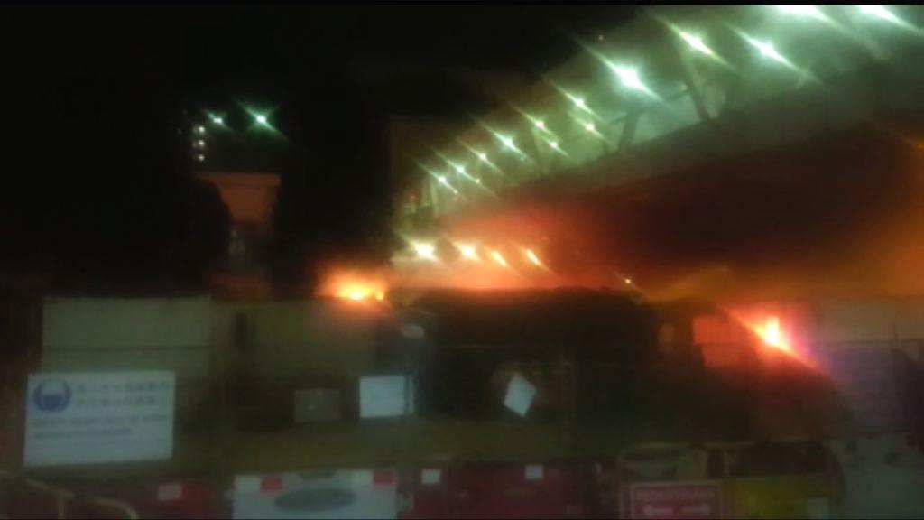 黃大仙渠務地盤貨櫃遭縱火