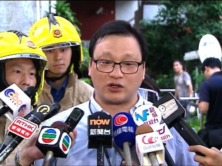 黃大仙火警交由黃大仙警區重案組調查