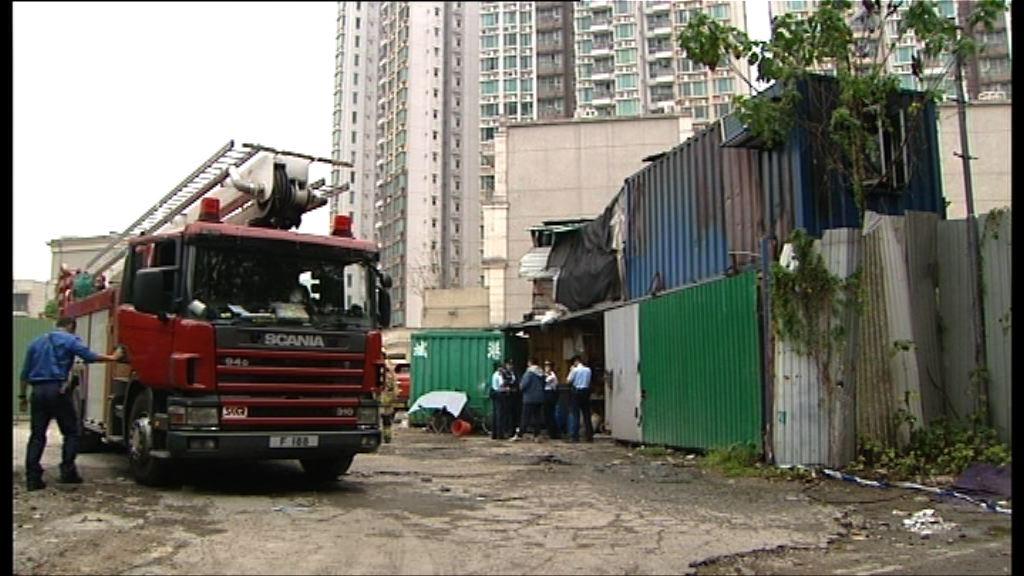 元朗車房火警一名男子死亡