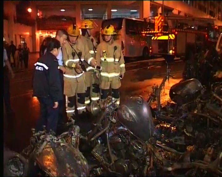油麻地十輛電單車遭縱火焚毀