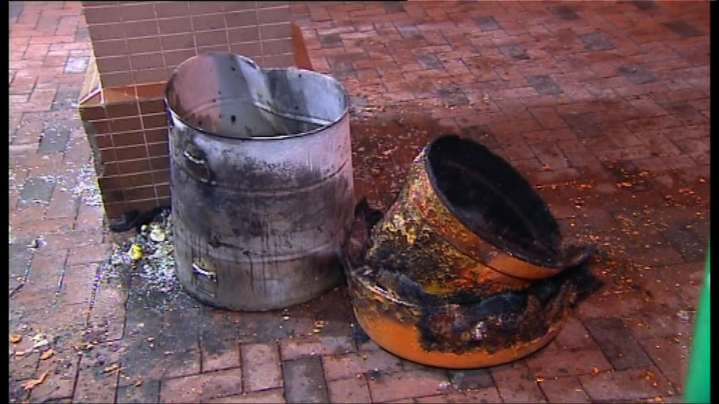 油麻地垃圾筒起火 警方檢獲氣罐