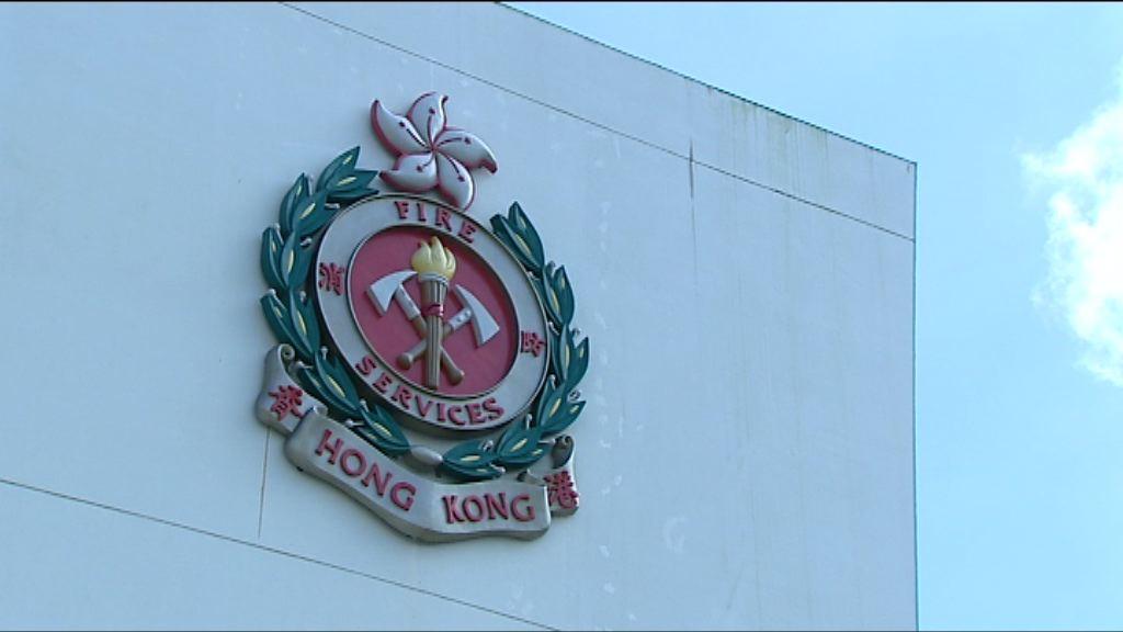 消防處五工會批評政府迴避檢討職系架構