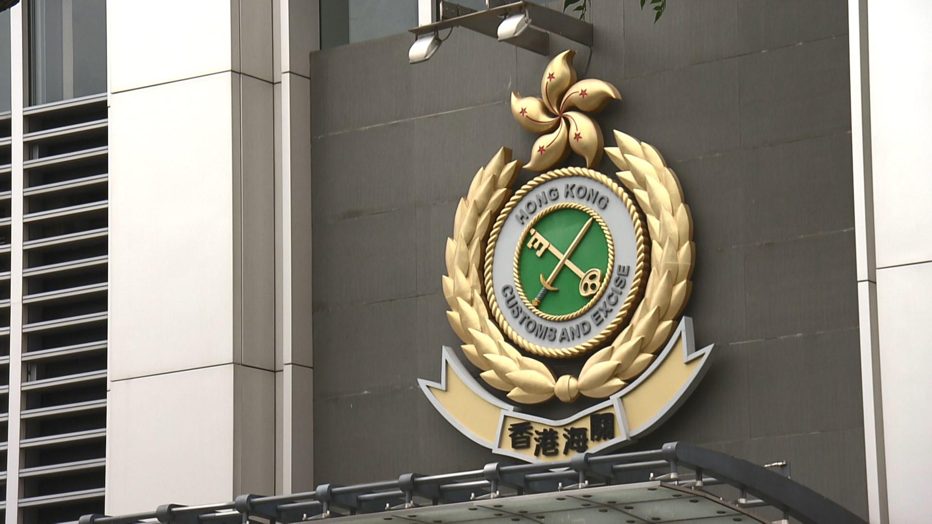 海關拘健身中心14人涉違商品說明條例