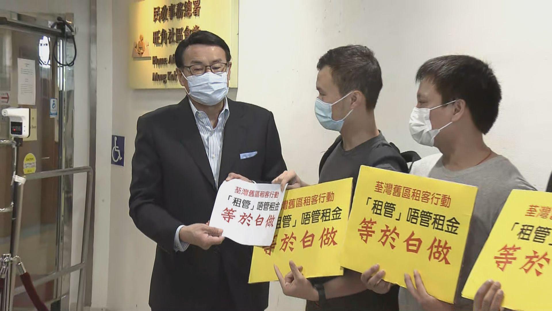 部分劏房戶要求佘慶雲退出劏房租務管制研究小組