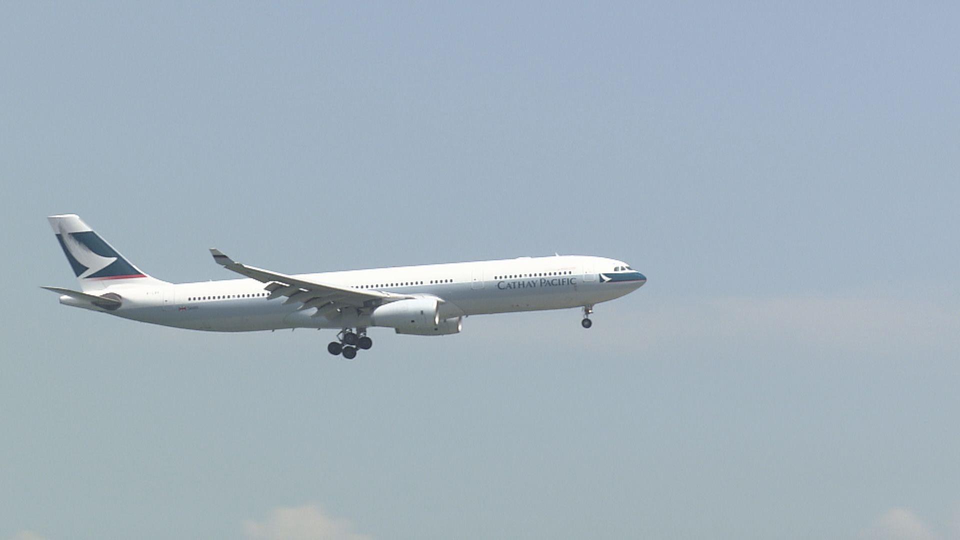 國泰航空馬尼拉來港和塔新航班孟買來港航班禁飛十四天