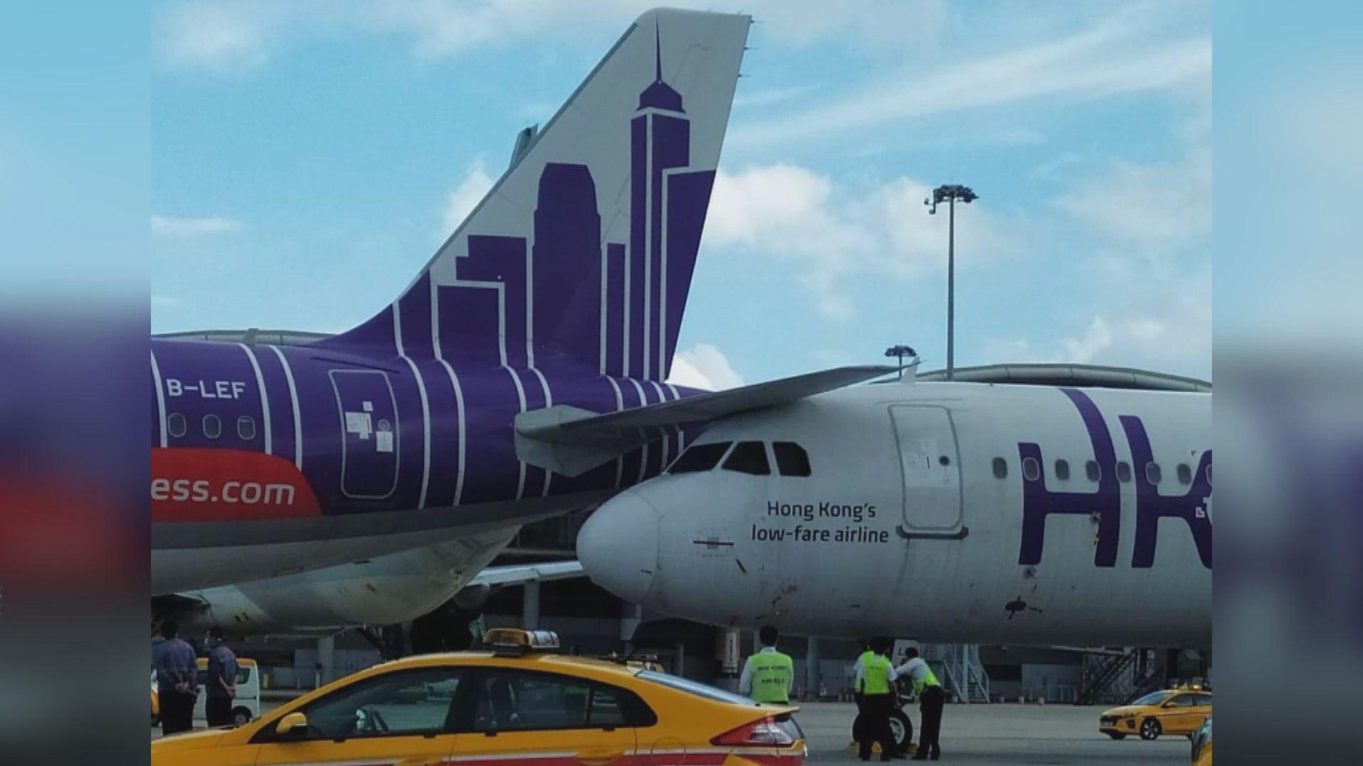 香港快運兩架客機機場拖行過程發生事故