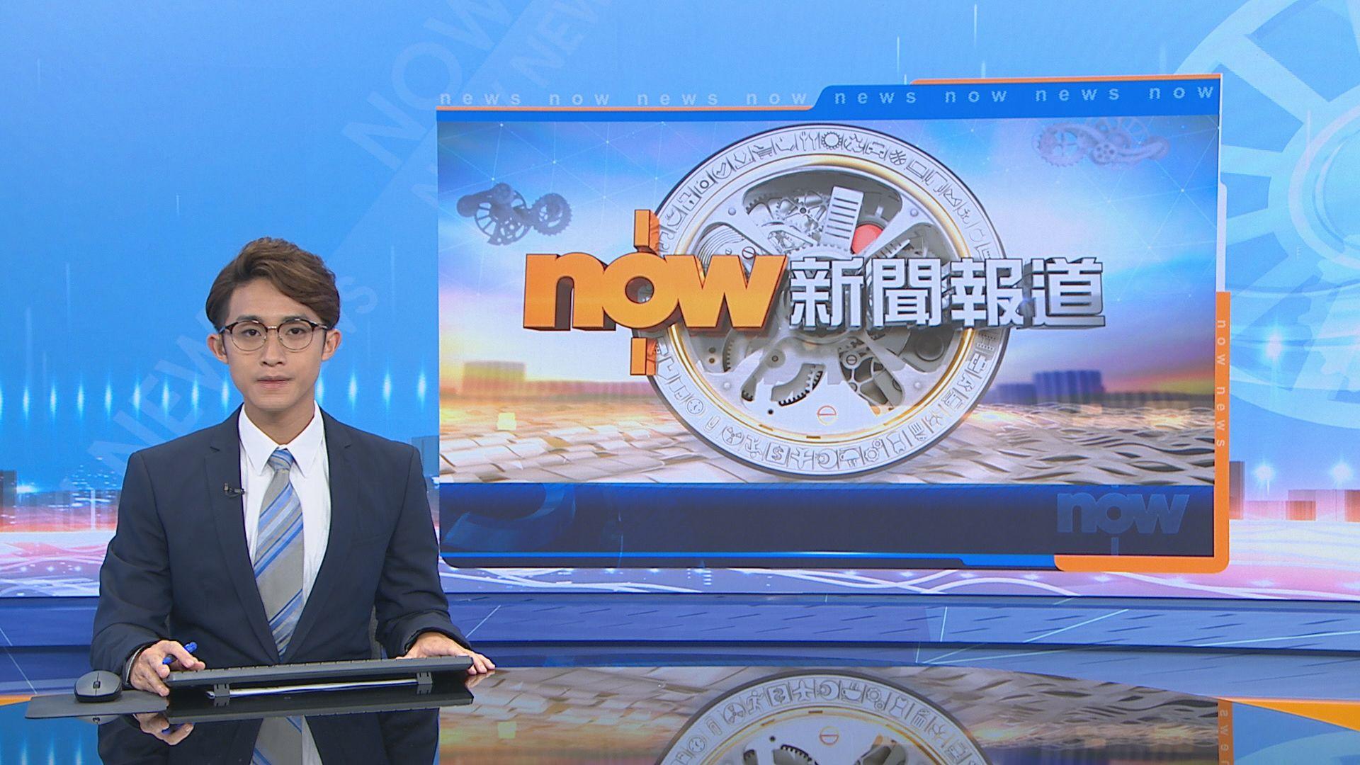 颱風潭美影響往來香港及日本的航班