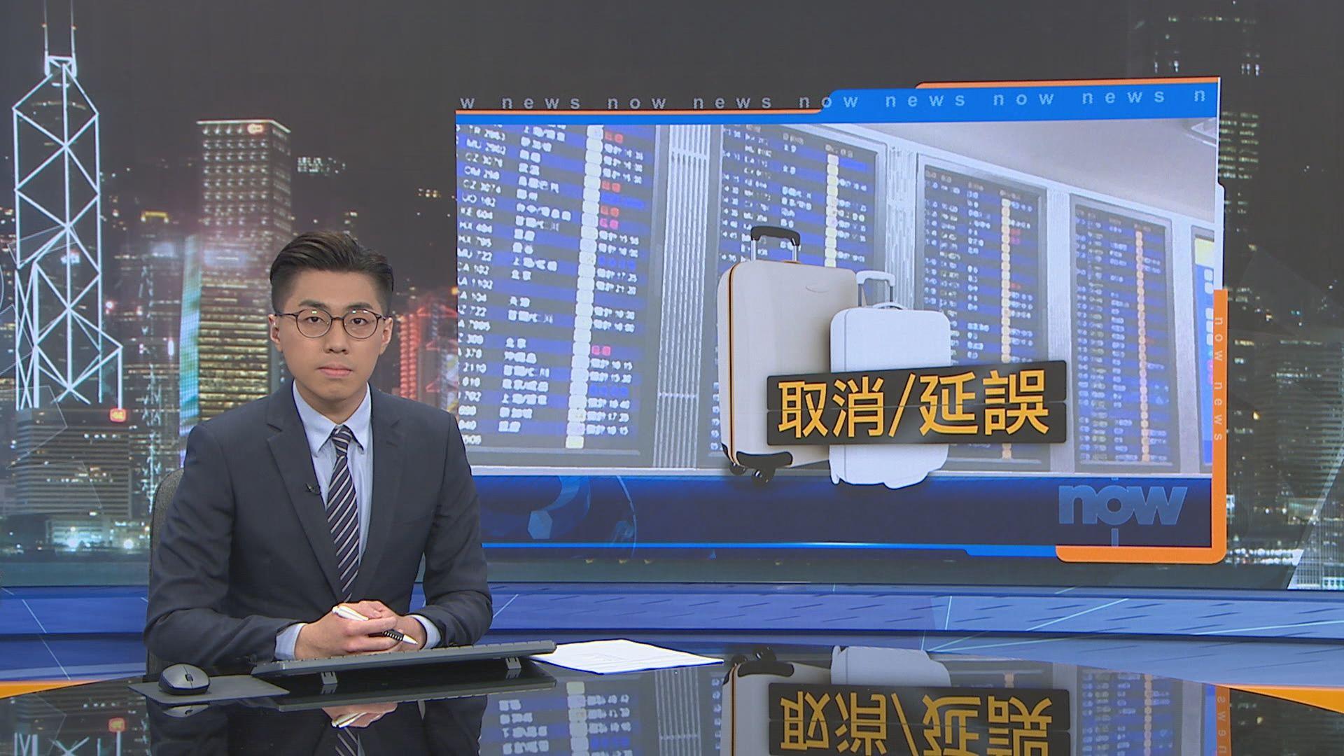 多班往來香港及日本的航班取消或延誤