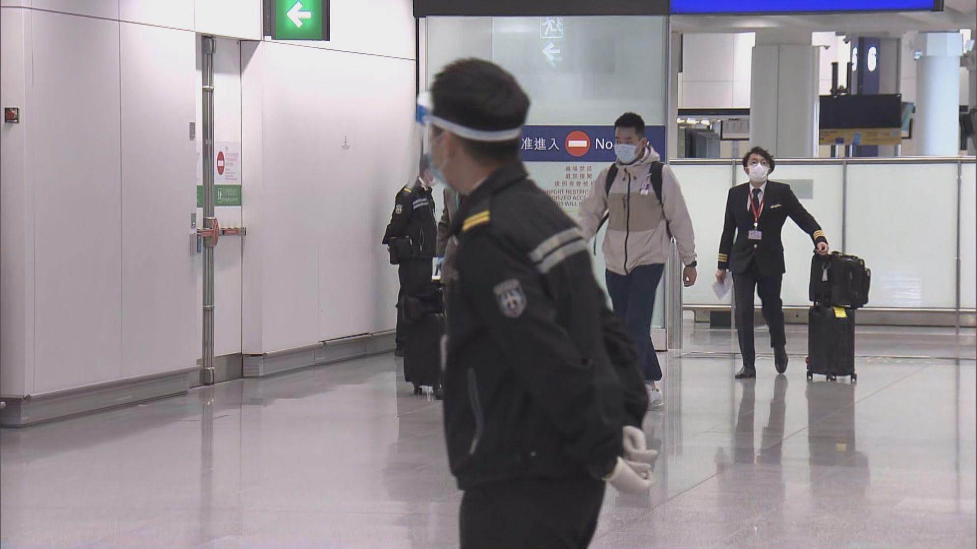 美運輸部警告或會限制香港的航空公司在美營運航班