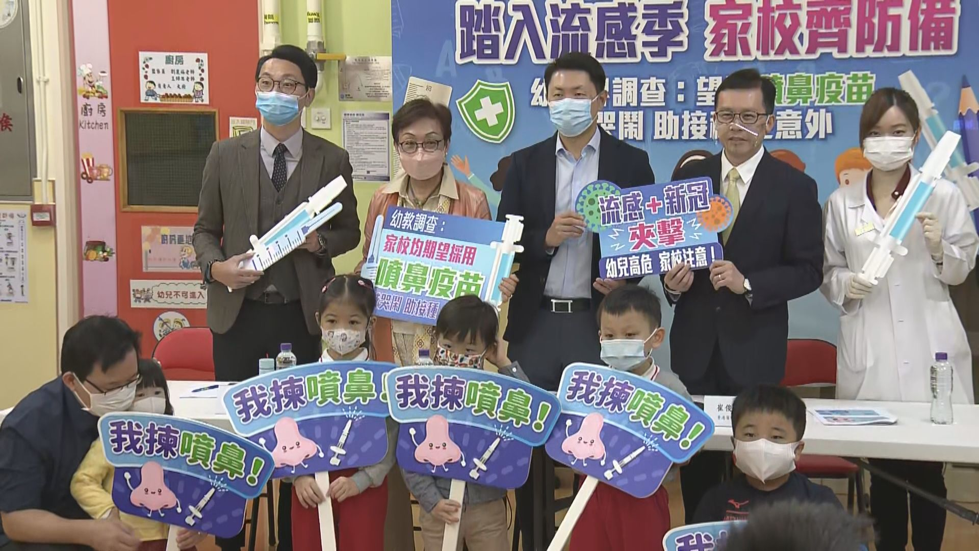 孔繁毅:本港流感群體免疫力下降 市民應盡快接種流感疫苗
