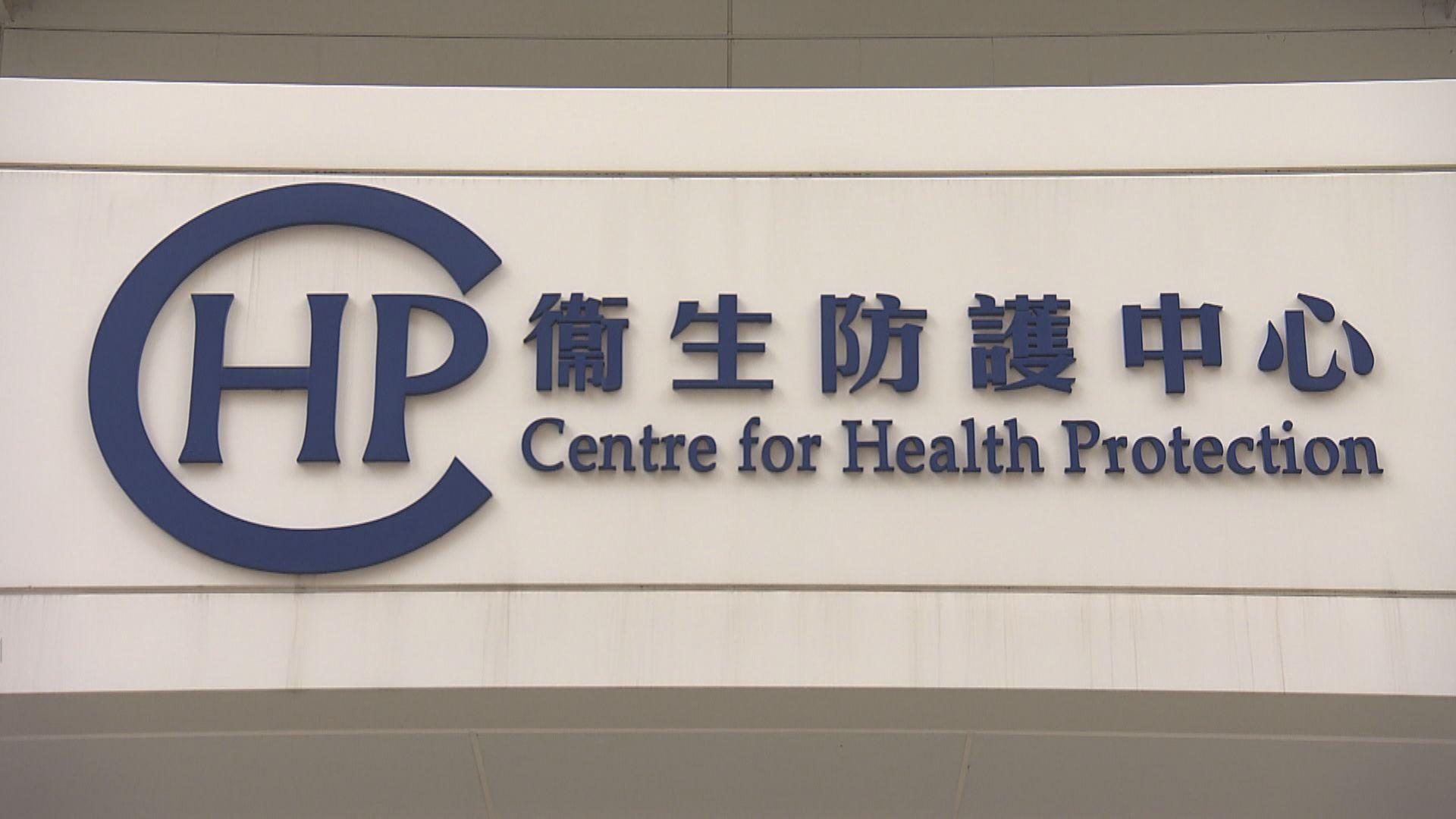 流感高峰期至本周三共124人染流感死亡