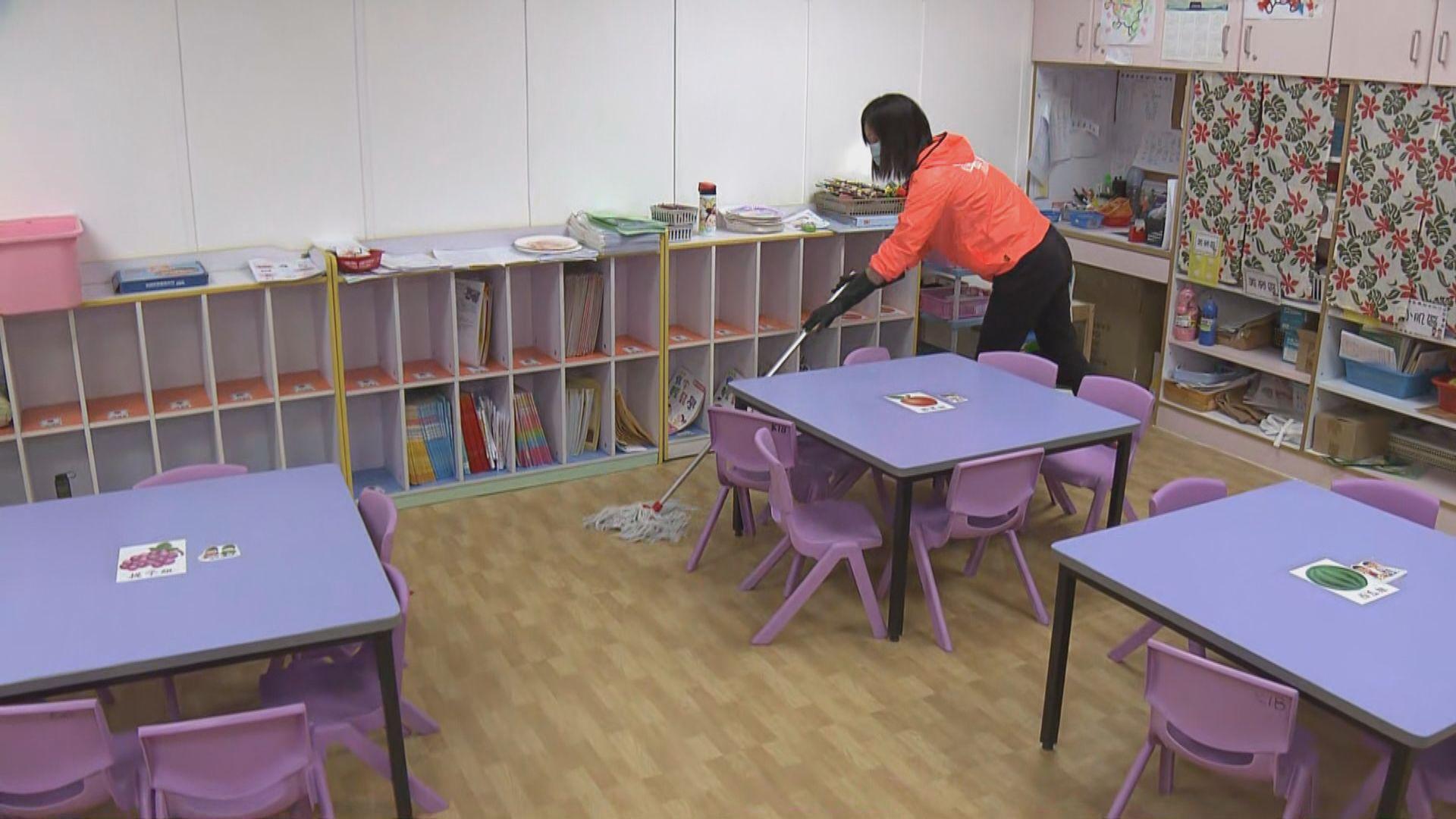有幼稚園視乎疫情考慮提早放農曆新年假