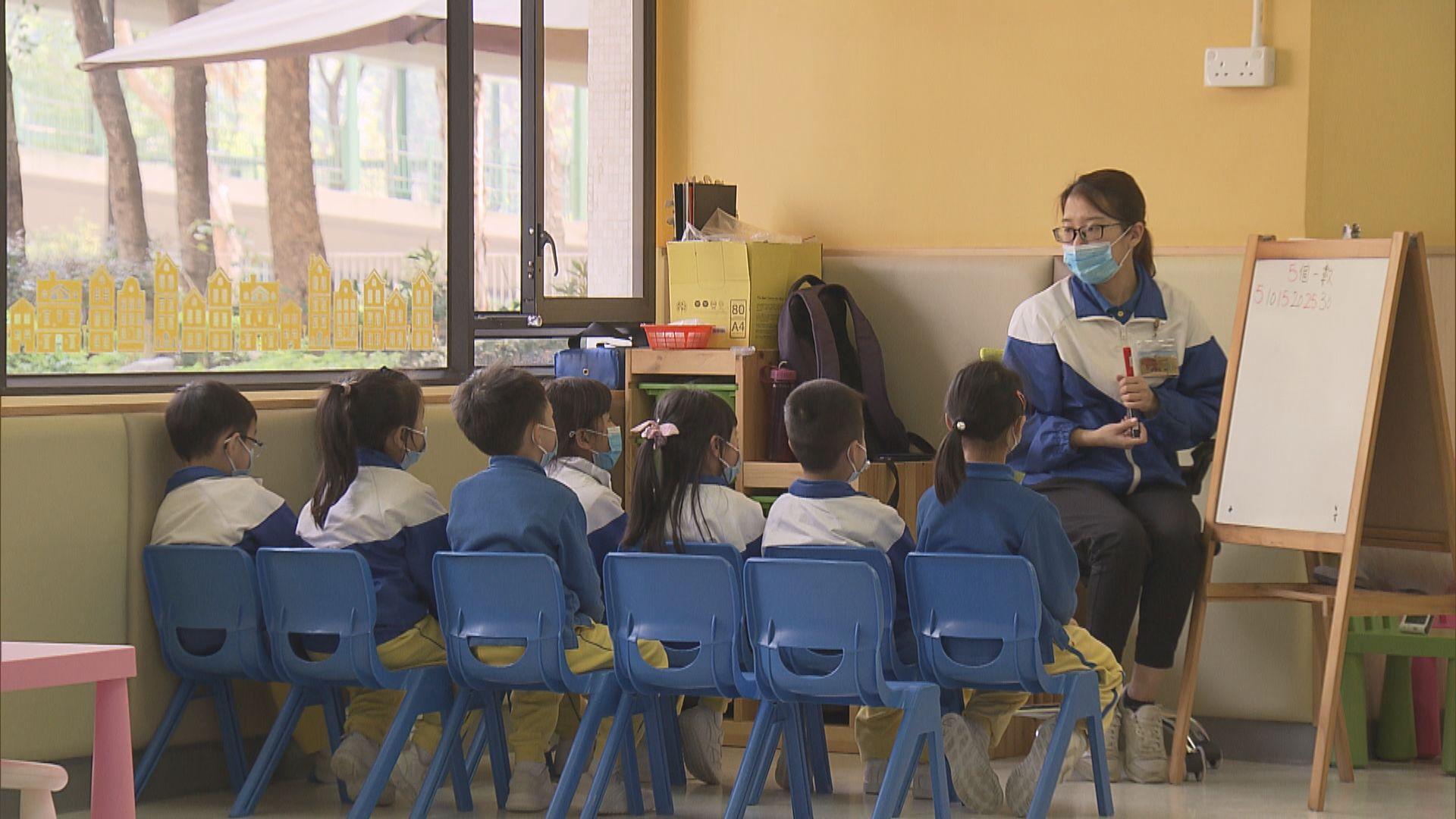 幼稚園歡迎學童提早放年假
