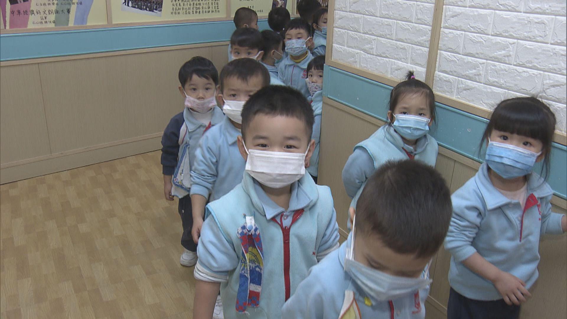 至今共349間幼稚園因流感爆發停課