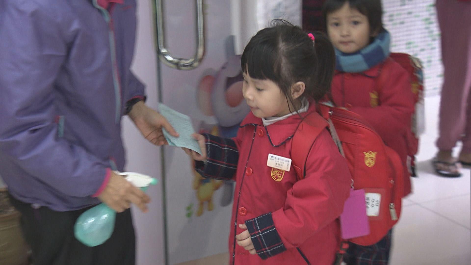 再多67間幼稚園爆發流感需停課