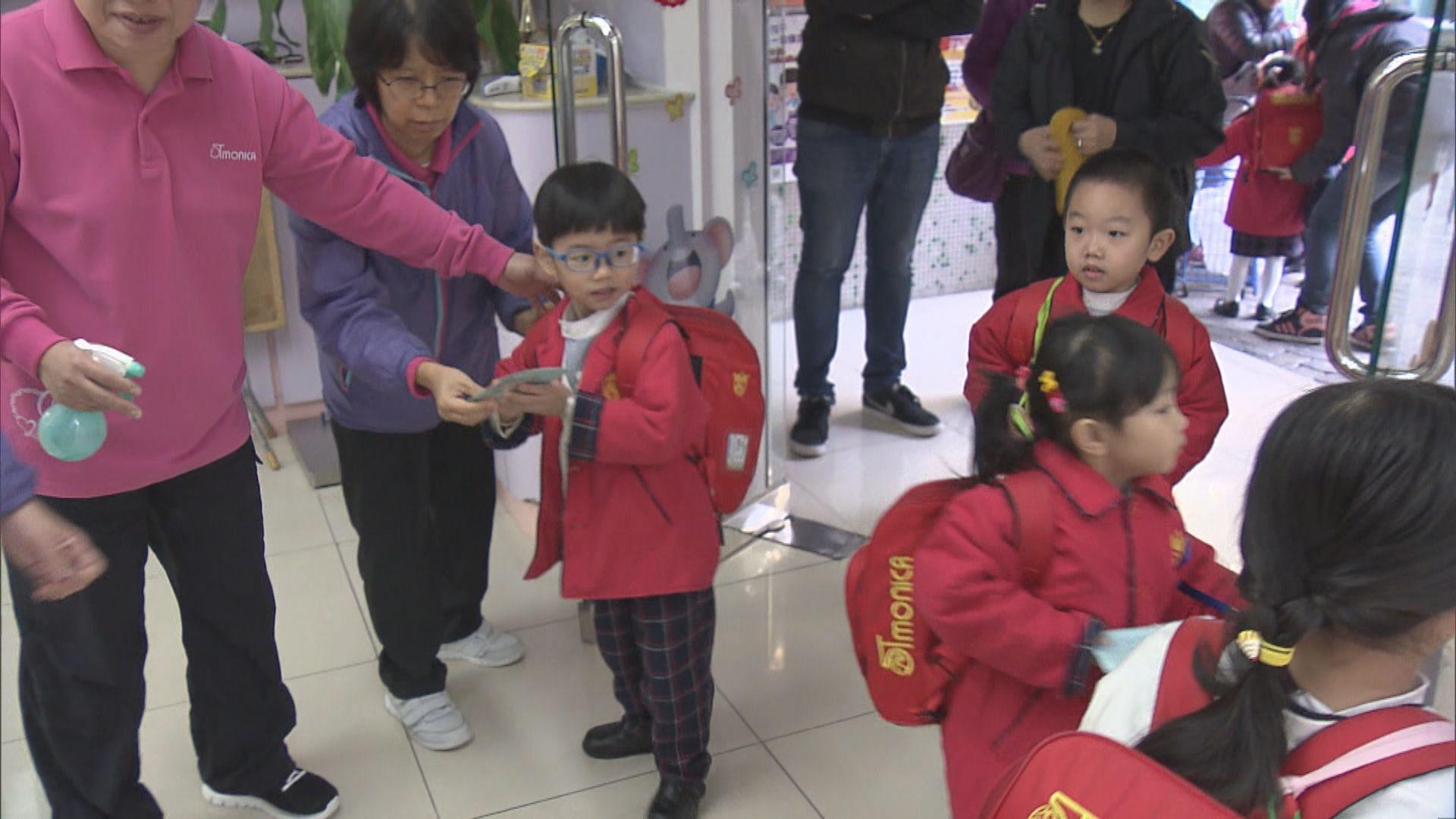 再多24間幼稚園或幼兒中心因流感停課