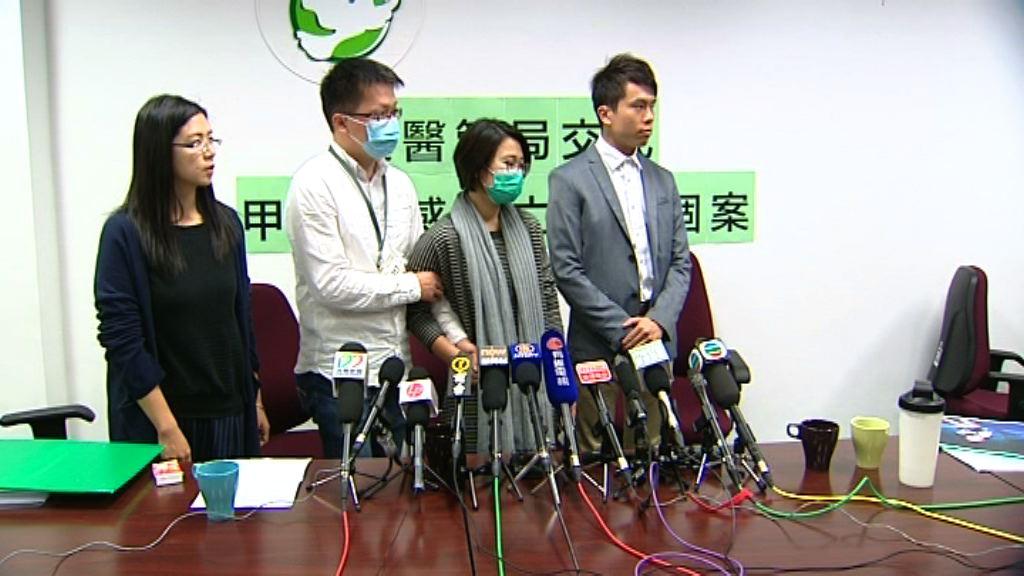 男童屯門醫院流感亡家屬質疑失當