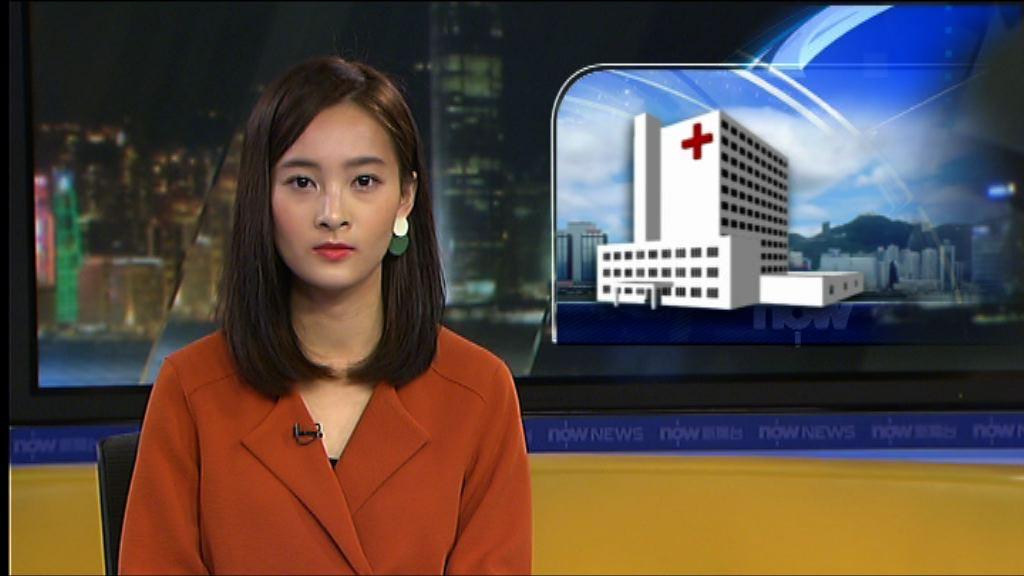 醫管局將增加急症室人手及普通科門診名額