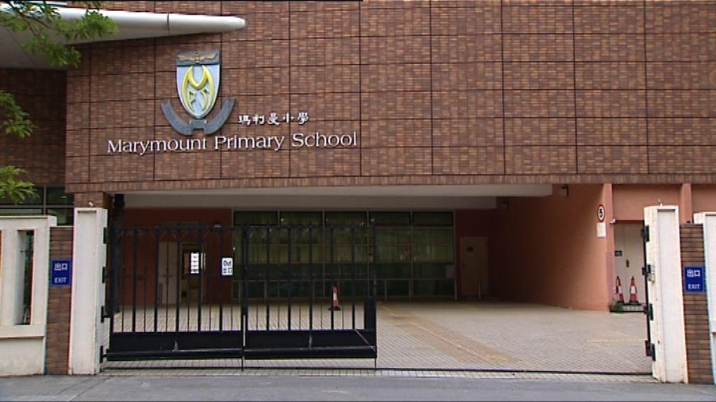 再有四間小學爆發流感 涉88名學童