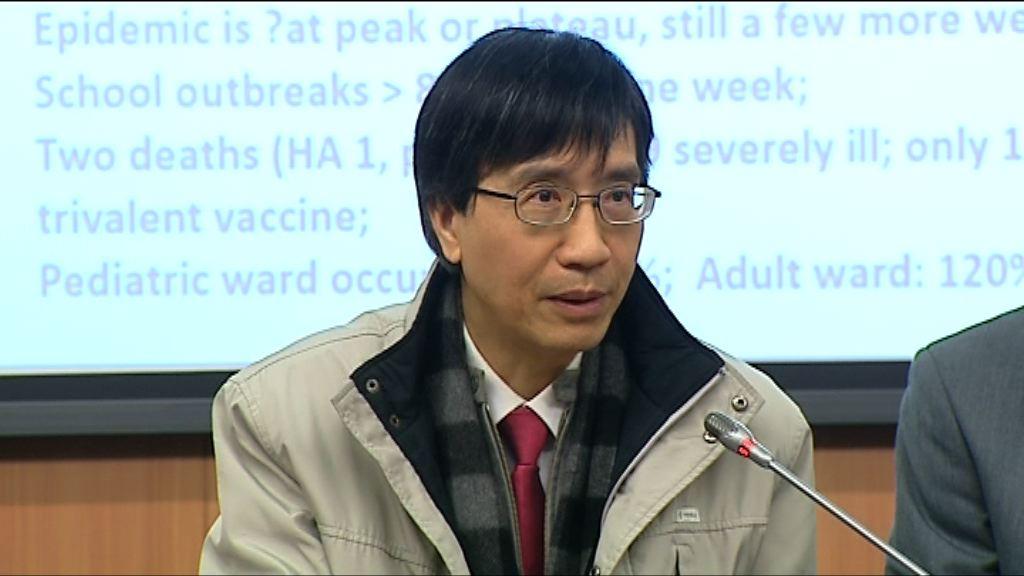 袁國勇:流感疫情未「見頂」停課可斷感染鏈