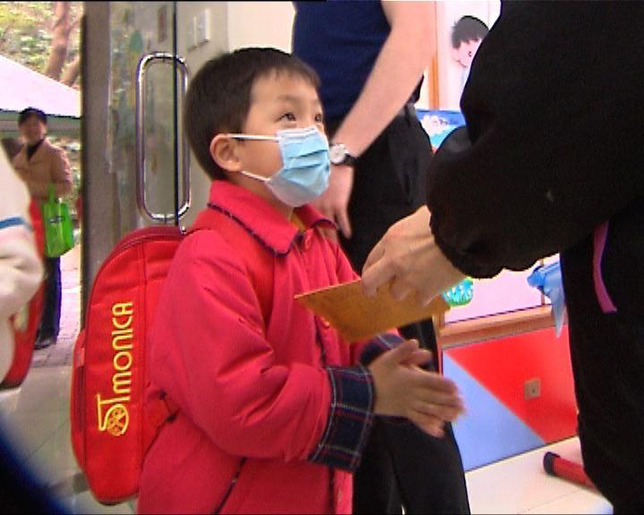 幼稚園加強流感防疫措施