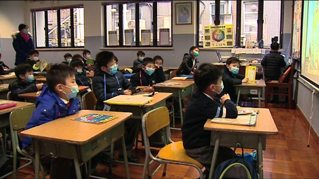 政府向學校發信提醒復課後繼續預防流感