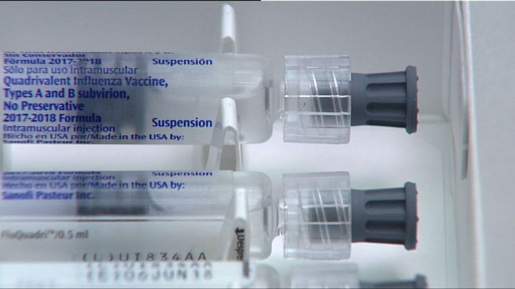 食衞局指農曆年前有新疫苗抵港