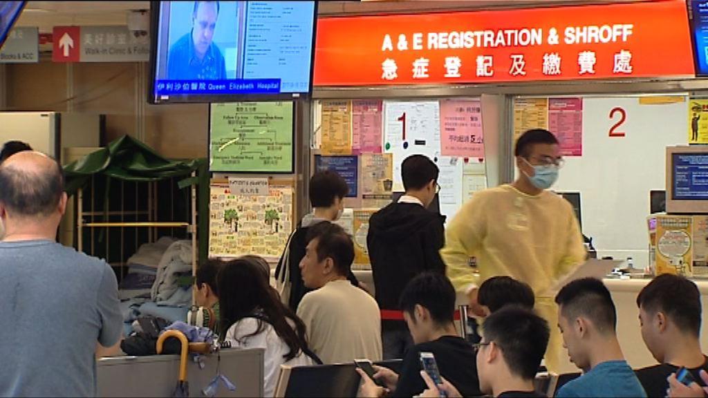 袁國勇:向院舍派特敏福可預防流感