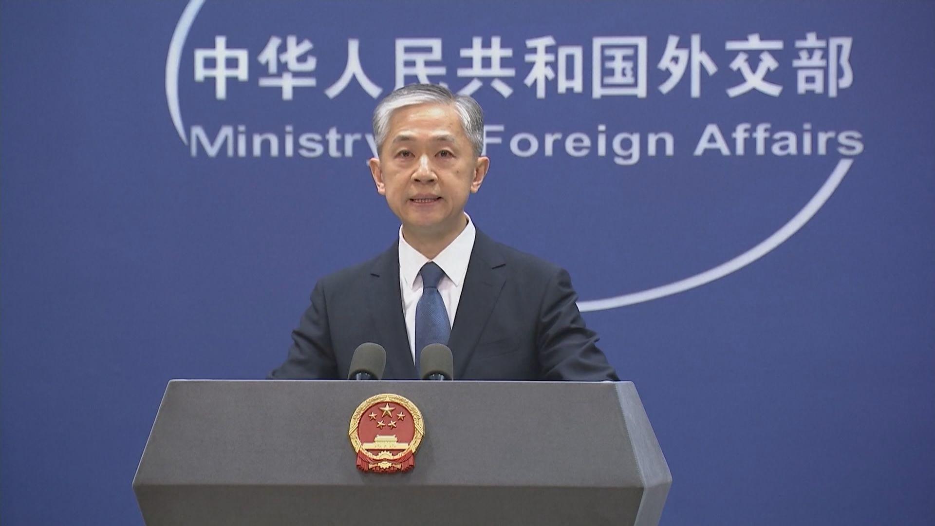 外交部:反外國制裁法為反制歧視性措施提供有力保障