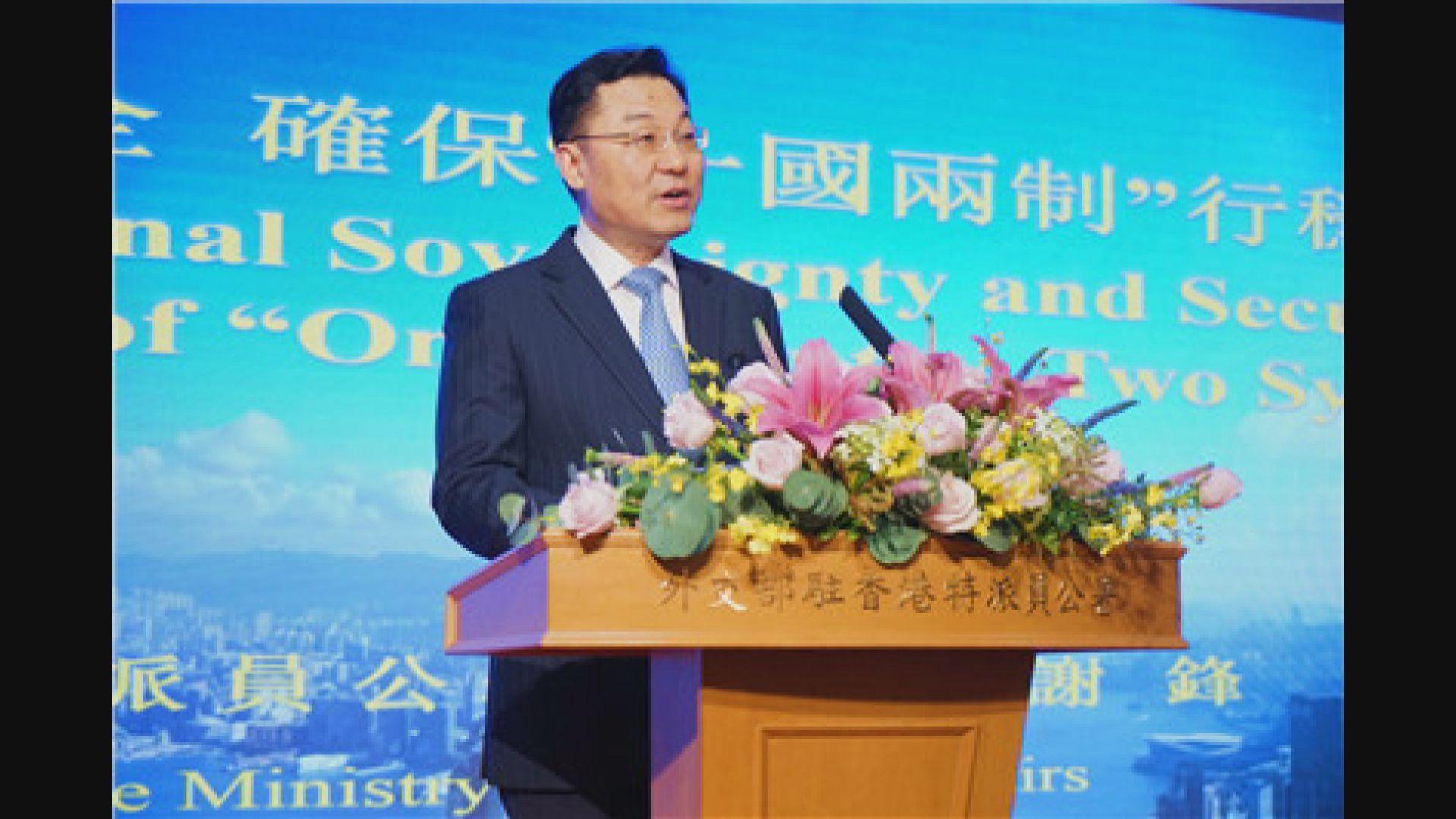 外交部駐港特派專員就香港國安法會見多國總領事