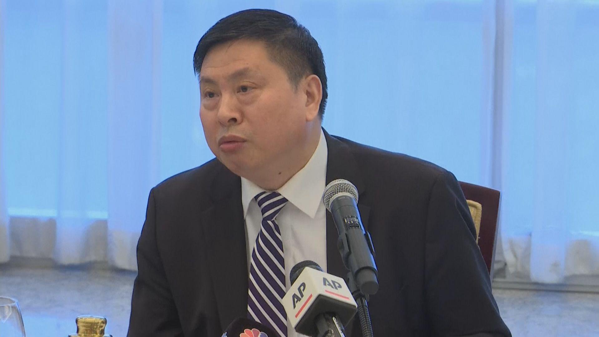 外交部副特派員:示威者挑戰一國兩制紅線