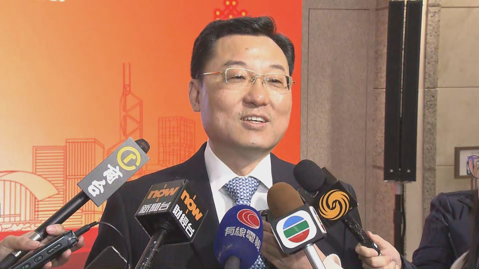 外交部駐港特派員:國際社會要識破修例風波本質