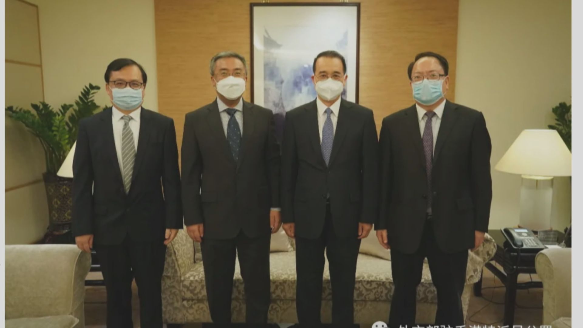外交部駐港公署特派員劉光源抵港履新
