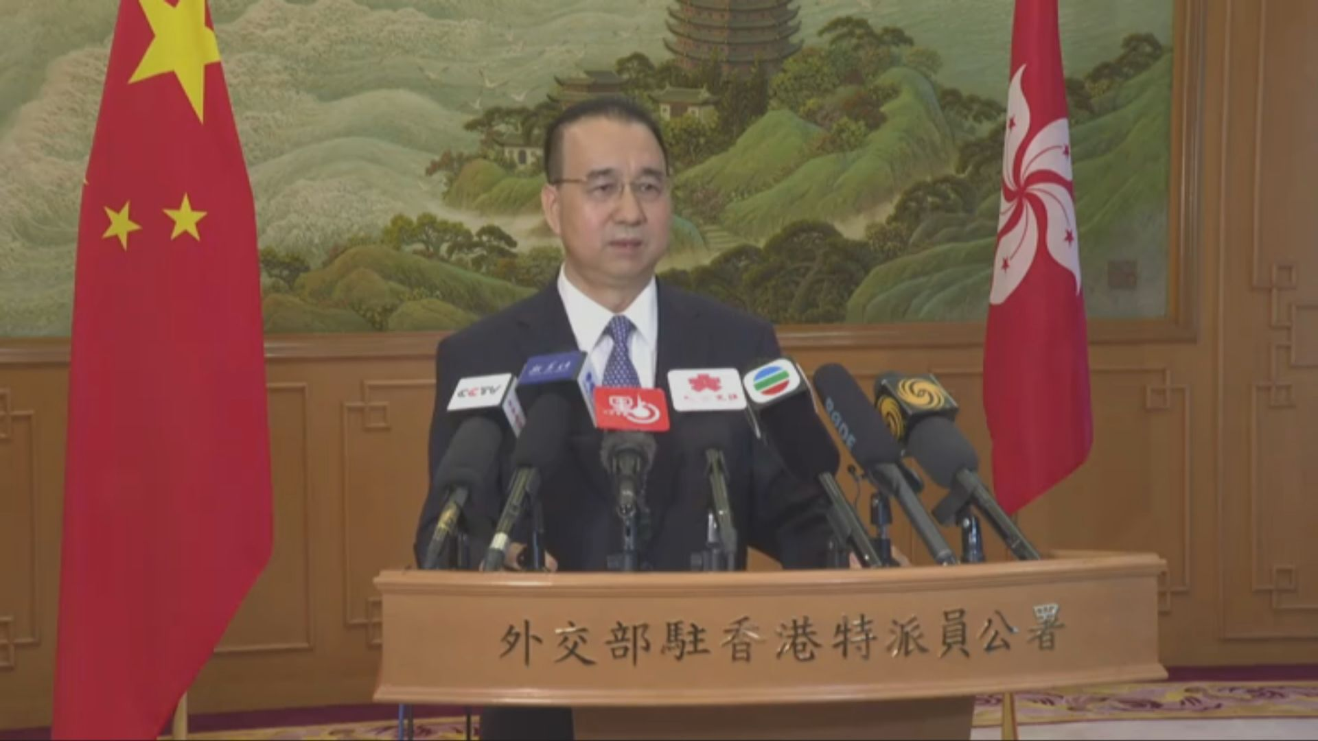 劉光源:香港國際金融中心地位穩固 大規模資金流出說法是危言聳聽