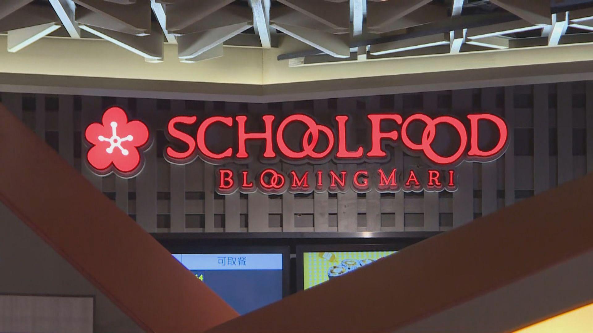 九人進食SCHOOL FOOD外賣蛋包飯疑食物中毒