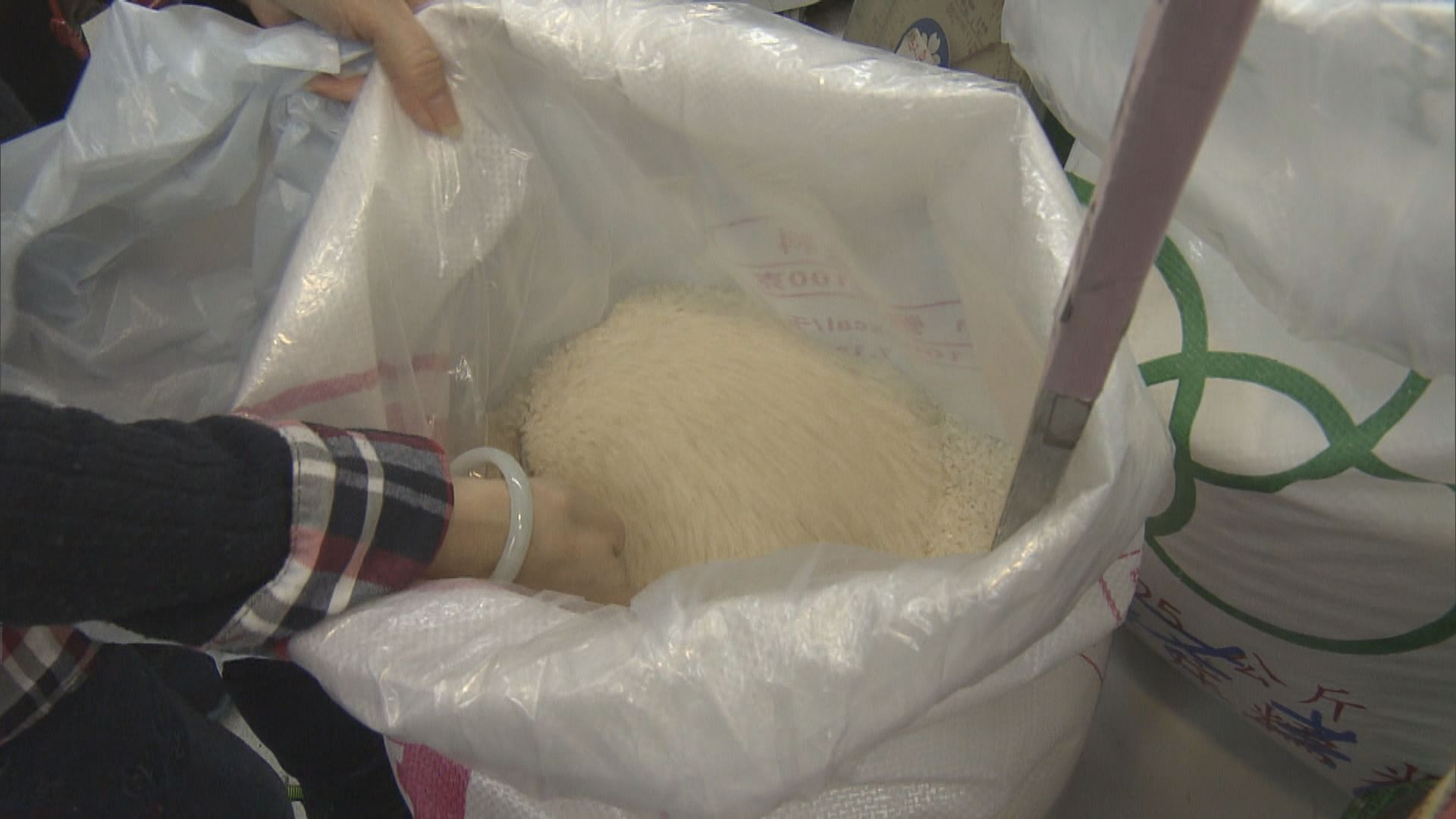 【網上傳聞】米行商會:米存量足夠全港食用一個月
