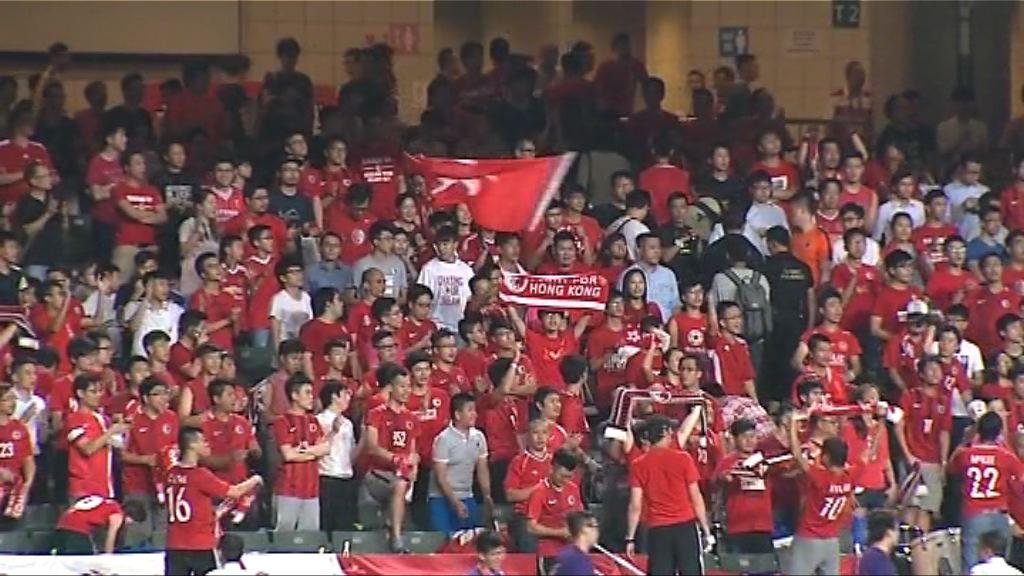 亞洲盃外圍賽香港對大馬 再有球迷噓國歌