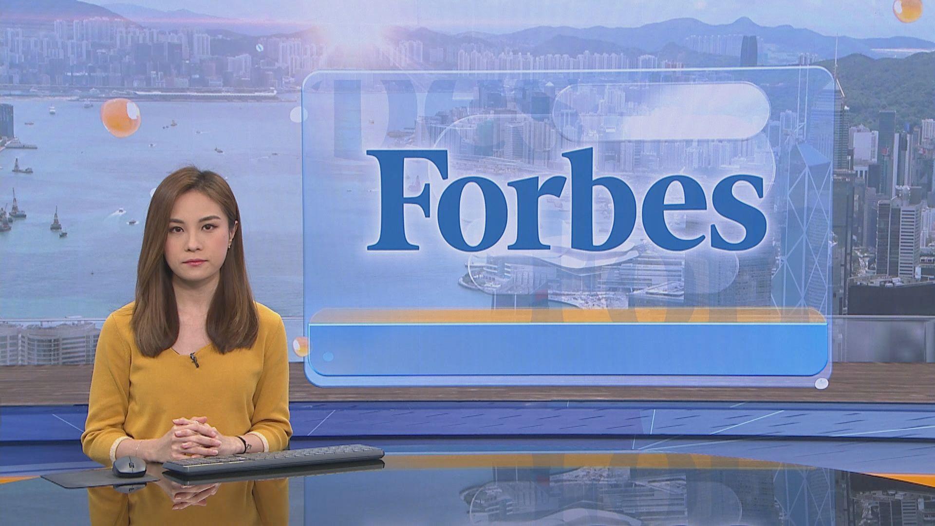 福布斯2021全球富豪榜 新上榜和富豪總人數創新高