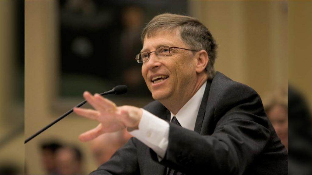 福布斯全球富豪排行榜 蓋茨再蟬聯全球首富