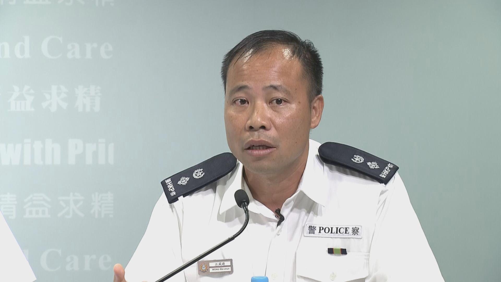 警方承認修改程序手冊令執行更清晰