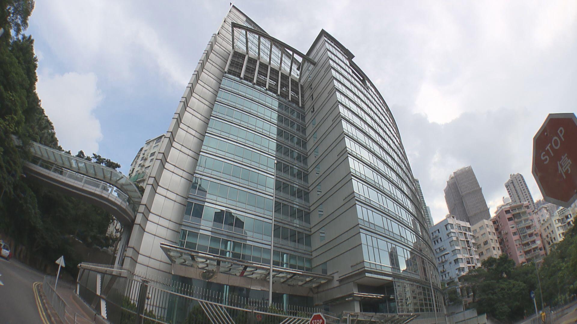 外交部駐港公署促尊重特區立法程序