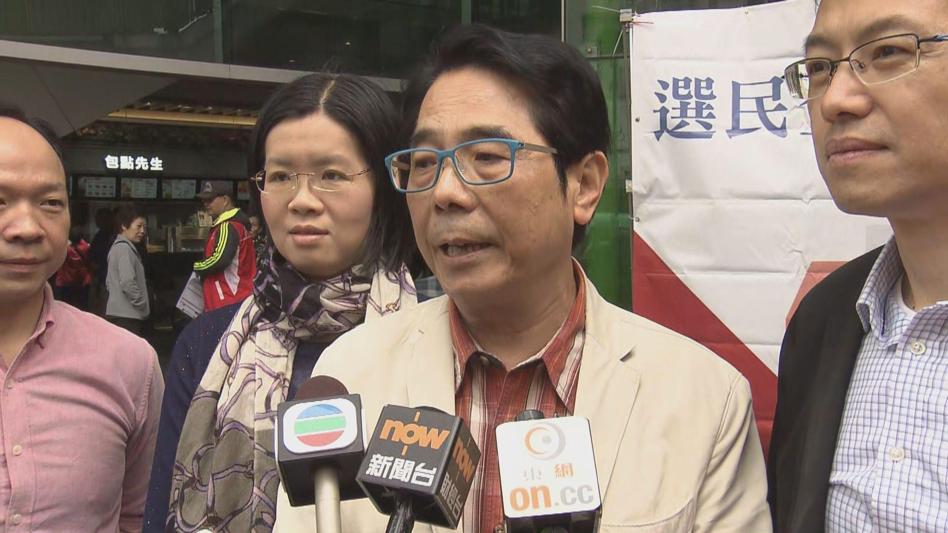 黃國健:修例是要堵塞現行法律漏洞