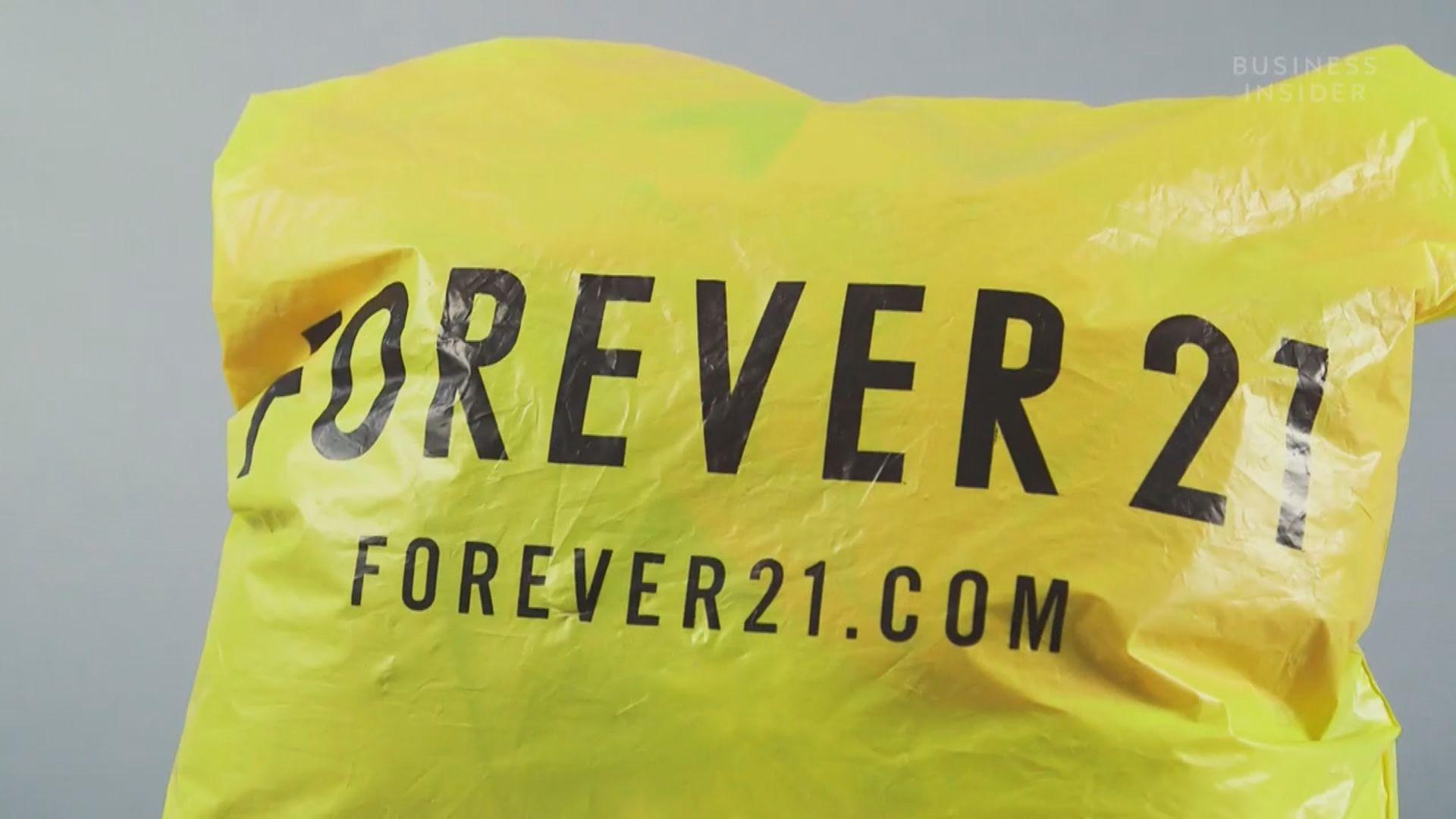 時裝品牌Forever 21申請破產保護