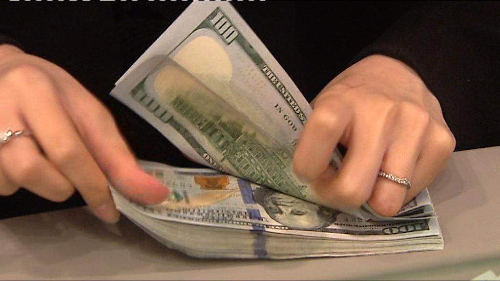歐元兌美元升至逾3年高位 逼近1.23