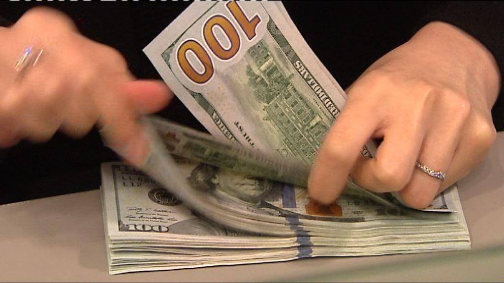 美元匯價靠穩