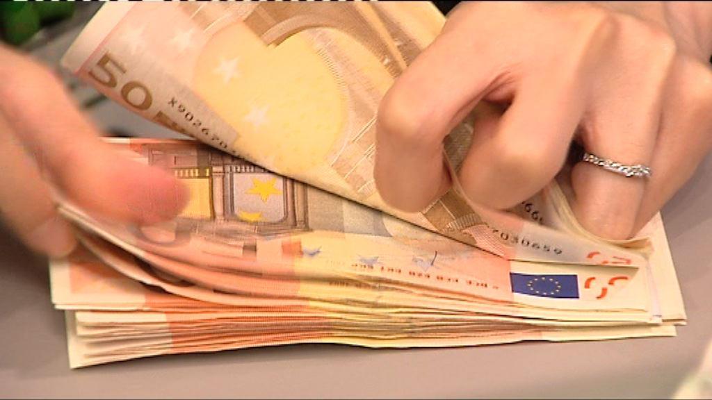 歐元偏軟 市場關注意大利選舉結果