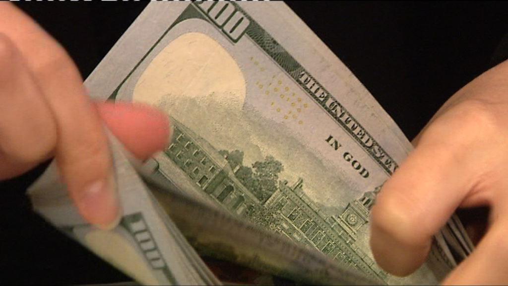 美匯跌至逾1年低位 美元兌日圓跌穿111