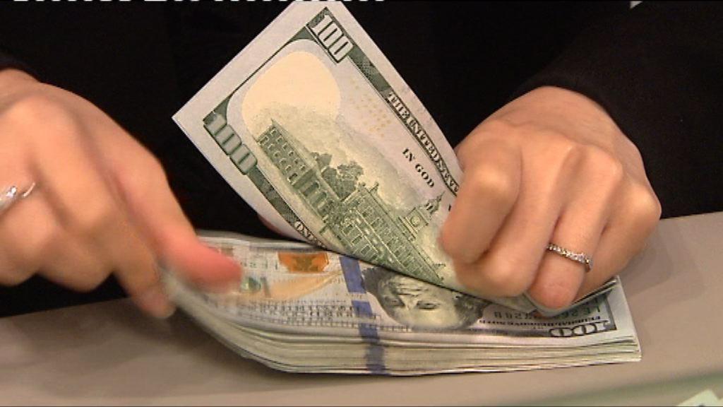 美元匯價下跌 日圓匯價上升