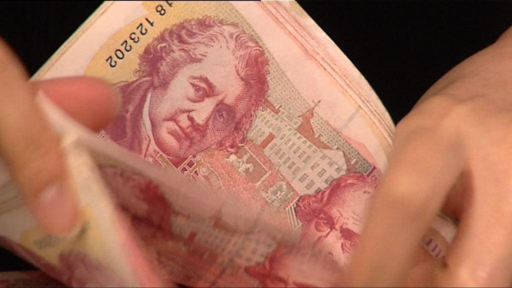 英鎊急升 兌美元曾重上1.24